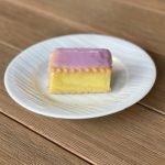 gluten-free-dairy-free-vanilla-slice-happytummies